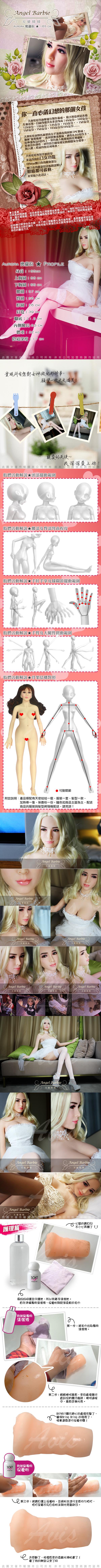 現貨供應 天使娃娃 真人矽膠娃娃 1:1非充氣 帶骨骼真人版 陰交+肛交+口交 (外國臉龐) Aurora奧蘿拉 165cm