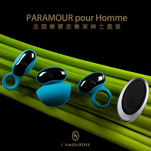 法國L`amourose 無線遙控情侶共振