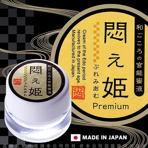 日本NPG  情趣提升膏