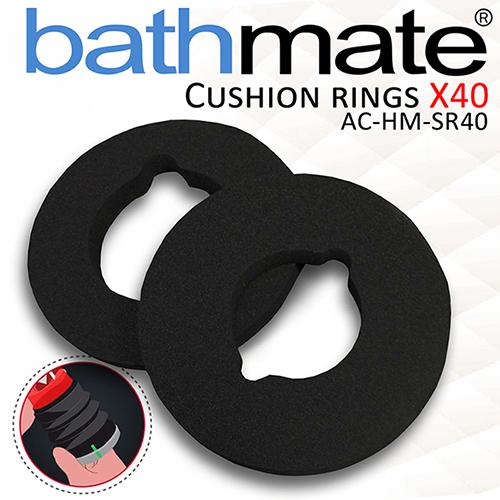 英國BathMate 緩衝舒適環2入