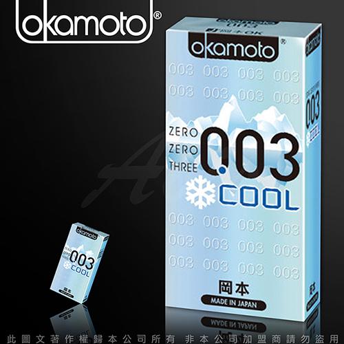 岡本003-保險套