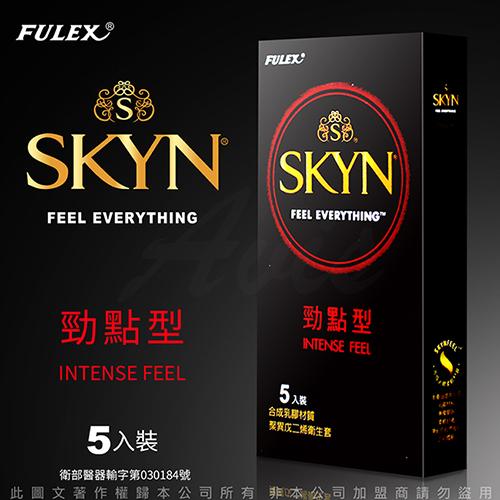 FULEX富力士 SKYN 保險套 勁點型 5入裝