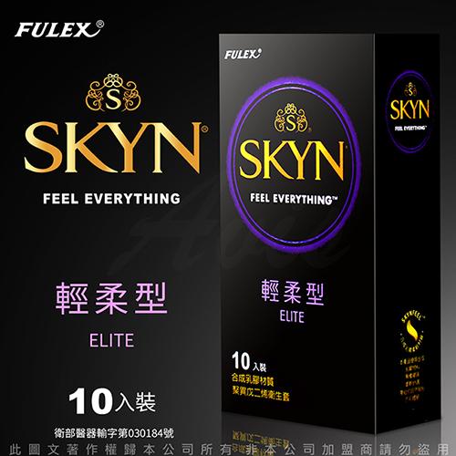 FULEX富力士 SKYN 保險套 輕柔型 10入裝