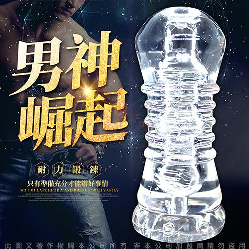 果凍自慰器