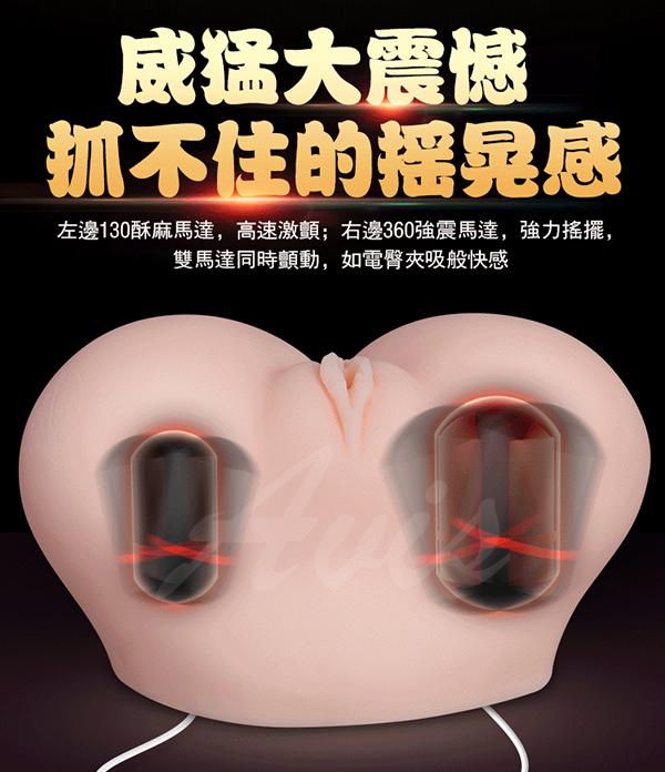 香港LETEN 優皇 水咲蘿拉(瀧澤蘿拉) 1:0.8複製美尻 5x10頻雙震動+真人發音 雙穴仿真大屁股