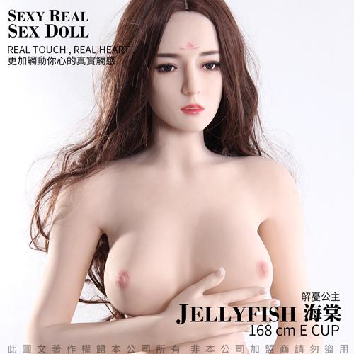 全實體矽膠不銹鋼變形骨骼娃娃