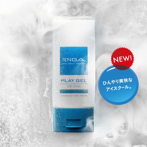 日本TENGA PLAY GEL ICE COOL 潤滑液 160ml 藍色 清涼滑順