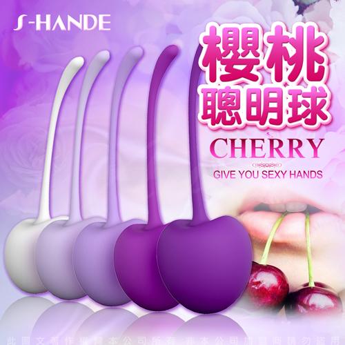 香港S-HANDE 聰明球