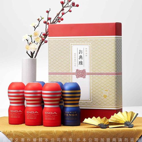日本TENGA 杯套組