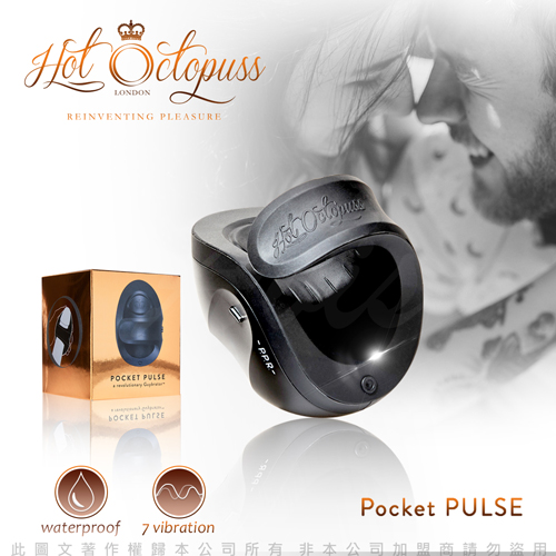 Hot Octopuss POCKET PULSE 電動自慰器