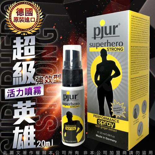 德國Pjur-活力情趣提升噴霧
