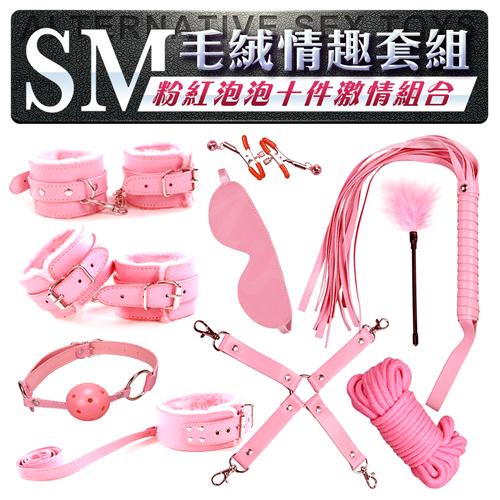 手銬/腳銬/繩子/鞭子/眼罩/脖子套/口塞/乳夾/羽毛/十字扣