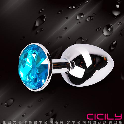 金屬壓克力鑽寶石肛塞 淺藍