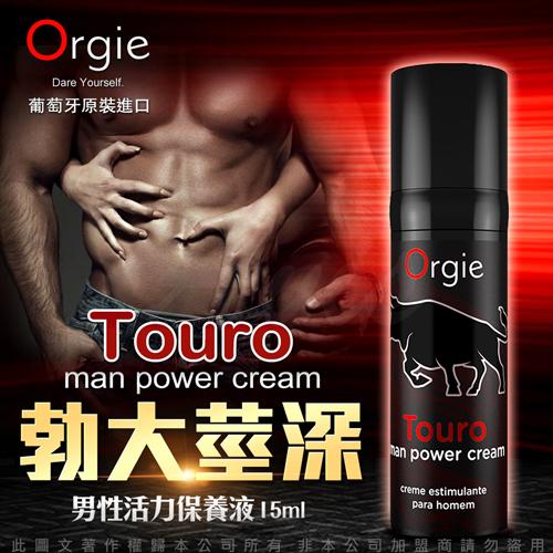 葡萄牙ORGIE Touro 鬥牛士 男性能量活力保養液 15ml