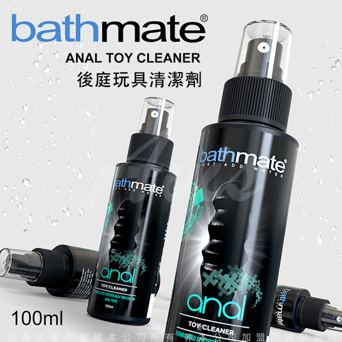 英國BATHMATE Anal Toy Cleaner後庭玩具清潔意劑 100ml BM-AC-100