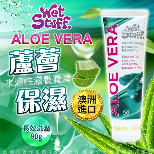 澳洲Wet Stuff 潤滑液